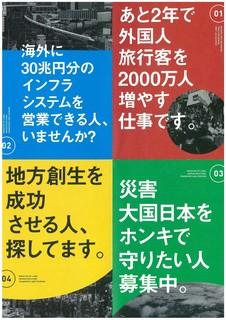 国土交通省リーフ.jpg